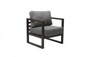 Nevis Aluminum Lounge Chair