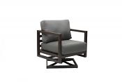 Nevis Aluminum Motion Lounge Chair